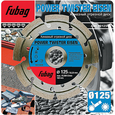 Алмазный диск FUBAG Power Twister Eisen 82125-3