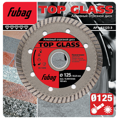 Алмазный диск FUBAG Top Glass 81115-3